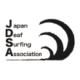 2020年度JDSA会員募集